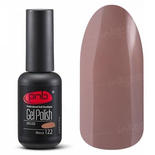 PNB, Гель-лак цвет №122 Mocca (8 мл.)PNB<br>Гель-лакмолочный шоколад, без блесток и перламутра, плотный<br>