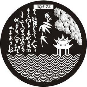 El Corazon, Диск для стемпинга №kst-72Диски для стемпинга El Corazon<br>Печатная формаkst-72<br>