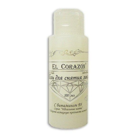 El Corazon, Гель для снятия лака, 100 млЖидкости для снятия<br>Гель для снятия лакаEL Corazonс витамином В5 легко и деликатно удалит лак с Ваших ногтей.<br>