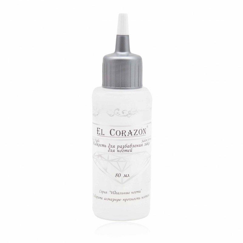 El Corazon, Жидкость для разбавления лака, 80 млЖидкости для снятия<br>Средство позволит Вам восстановить давно неиспользованный загустевший лак для ногтей.<br>