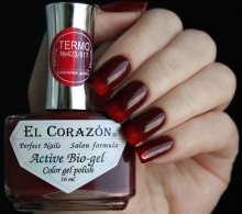 El Corazon, Active Bio-gel Color gel polish Termo №423/817