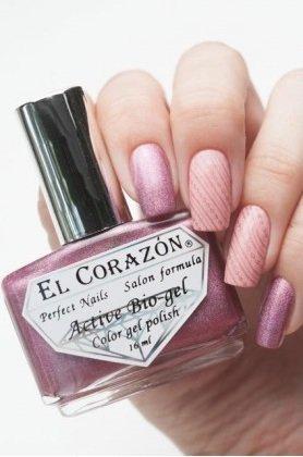 El Corazon, Active Bio-gel Prisma, № 423-24Лечебный биогель El Corazon<br>Розово-фиолетовый голографик с добавлением золотисто-малинового шиммера, плотный<br>
