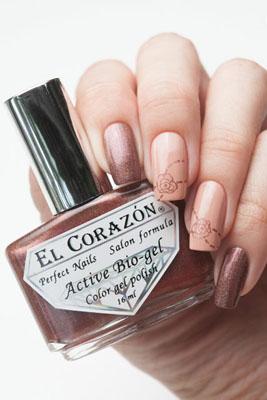 El Corazon, Active Bio-gel Prisma, № 423-25Лечебный биогель El Corazon<br>Тёмный бордово-коричневый лак с золотисто-малиновым шиммером в основе, плотный<br>