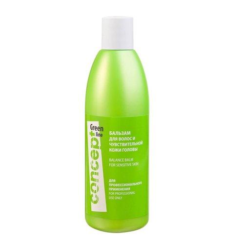 Concept, Бальзам Green line, д/чувствительной кожи головы, 300 млБальзамы и Кондиционеры<br>Бальзам для чувствительной кожи головы, 300 мл<br>
