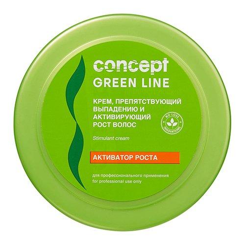 Concept, Крем Green line, препятс. выпадению и активир. рост волос