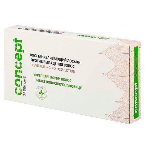 Concept, Лосьон Green line, восстан. против выпадения волосЛечебные средства <br>Восстанавливающий лосьон против выпадения волос, 10 ампул/10 мл<br>