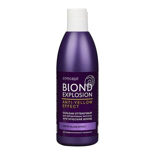 Concept, Бальзам Anti-yellow (оттеночный) Эффект арктический блонд, 300 млСредства для тонирования и блондирования волос<br>Тонирующий бальзам для окрашенных волос, 300 мл<br>