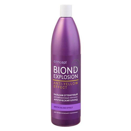 Concept, Бальзам Anti-yellow (оттеночный) Эффект арктический блонд, 1000 млСредства для тонирования и блондирования волос<br>Оттеночный бальзам для волос устраняет нежелательный жёлтый пигмент волос<br>