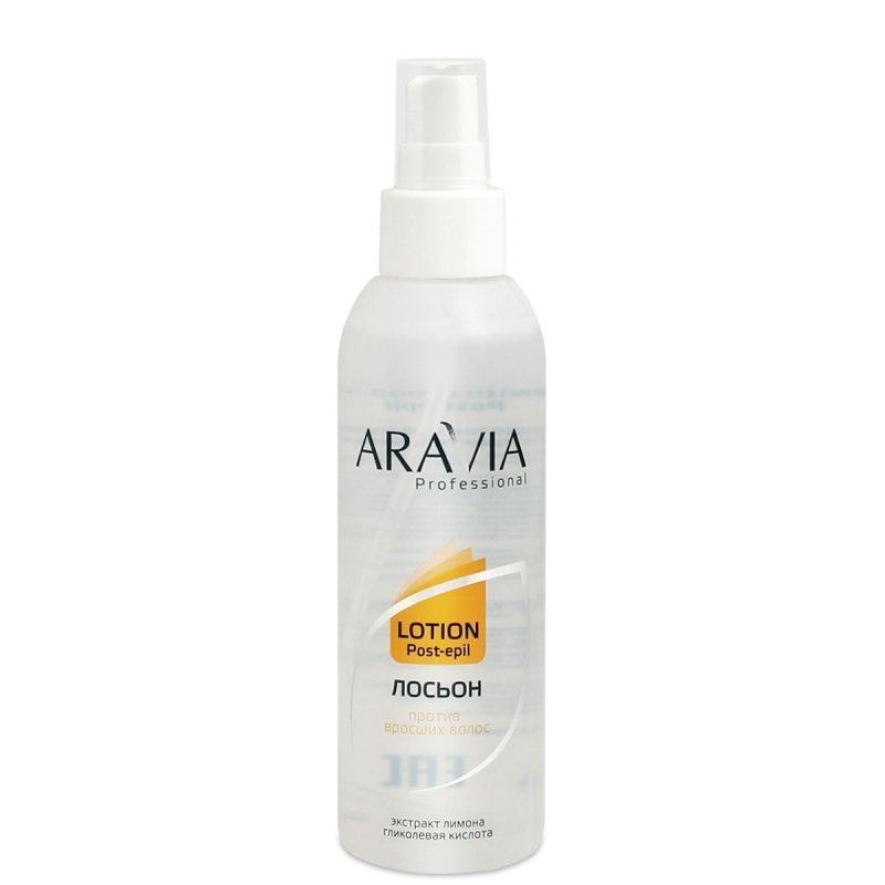 Aravia, Лосьон против вросших волос, 150 мл (Aravia Professional)
