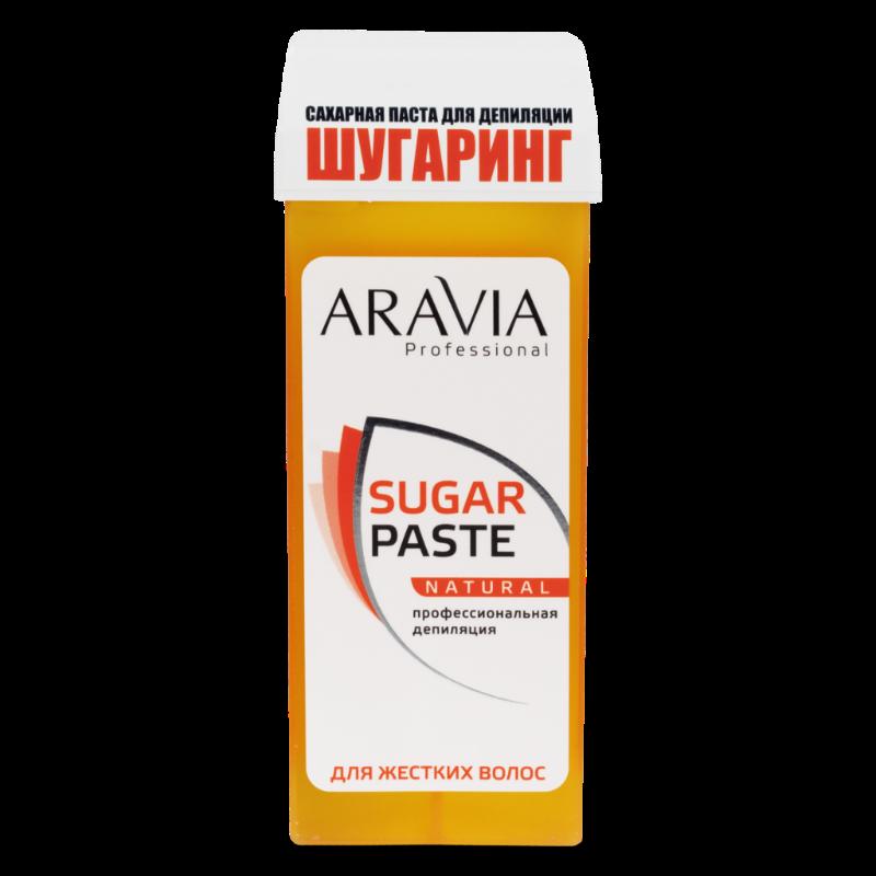 Aravia, Паста д/шугаринга в картридже Натуральная, мягкаяСахарная паста (бандажная мягкая)<br>Сахарная паста для шугаринга в картридже Натуральная, мягкая<br>