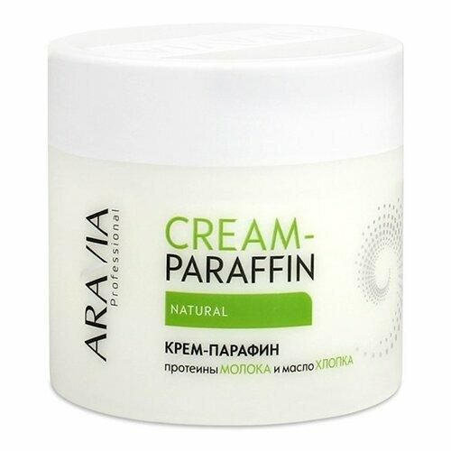 Aravia, Крем-парафин - Natural, 270 млПарафин<br>Крем-парафин Натуральный с молочным протеином и маслом хлопка<br>