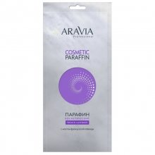 Aravia, Парафин - French lavender, 500 г