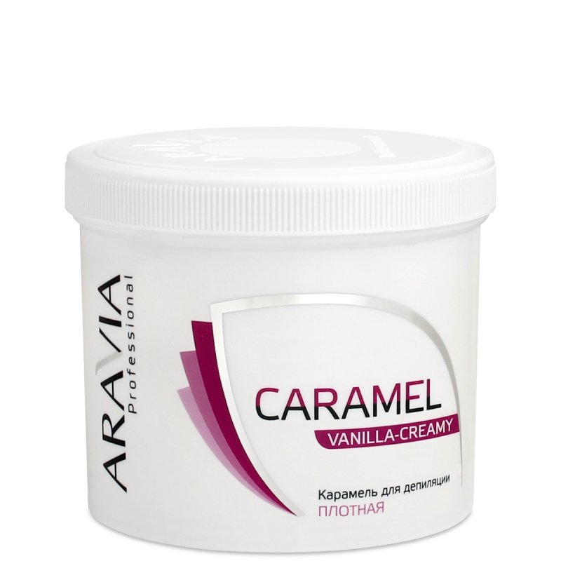 Aravia, Карамель для шугаринга (Ванильно-сливочная, 750 г.)Сахарная паста (мануальная плотная)<br>Карамель для шугаринга плотной консистенции для мануальной техники сахарной депиляции<br>