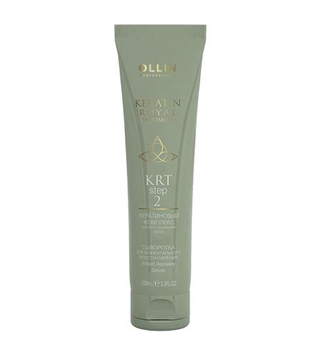 Ollin, Сыворотка KRT, для моментального восстановления, 100 млЛечебные средства <br>Сыворотка усиливает прочность волос, разглаживает кутикулу и обеспечивает упругость<br>