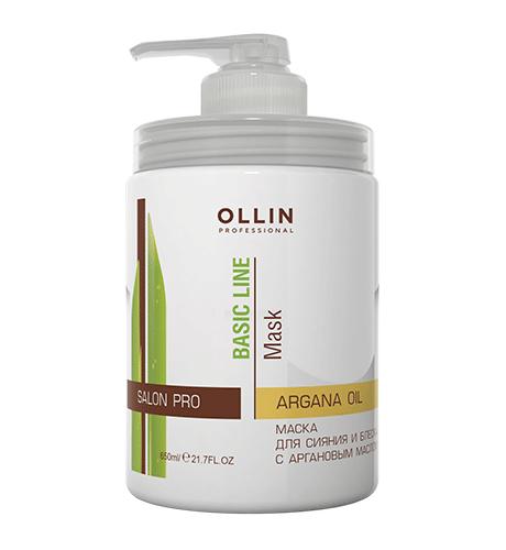 Ollin, Маска Basic Line, с аргановым маслом, 650 млМаски для волос<br>Маска является мощным восстанавливающим средством для поврежденных и сухих волос<br>