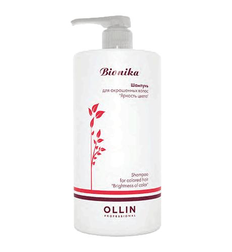 Ollin, Шампунь BioNika, Яркость цвета для окрашенных волос, 750 млШампуни<br>Шампунь бережно очищает окрашенные волосы, предотвращая потерю влаги<br>