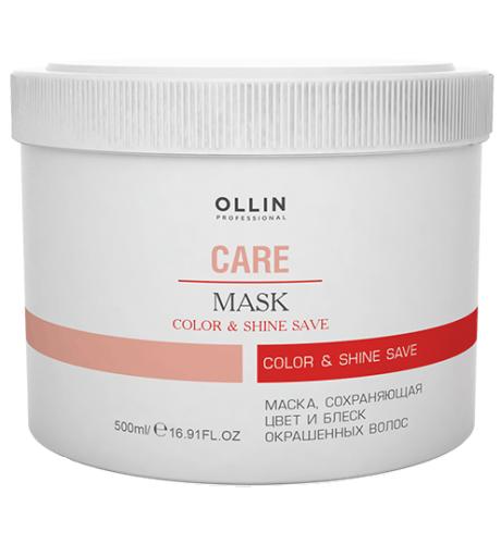 Ollin, Маска Care, сохраняющая цвет и блеск окрашенных волос, 500 мл (Ollin Professional)