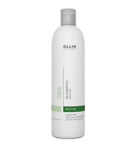 Ollin, Шампунь Care, д/восстановления структуры волос, 250 млШампуни<br>Восстанавливающий шампунь подходит для ежедневного применения<br>