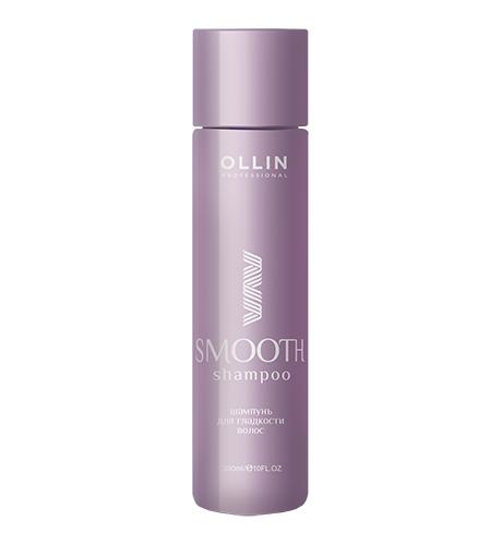 Ollin, Шампунь Curl & Smooth Hair, д/гладкости волос, 300 мл (Ollin Professional)