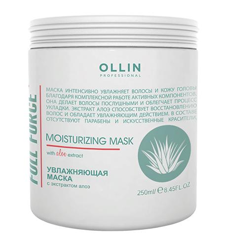 Ollin, Маска Full Force, увлажняющая с экстрактом алое, 250 млМаски для волос<br>Увлажняющая маска против перхоти с экстрактом алоэ<br>