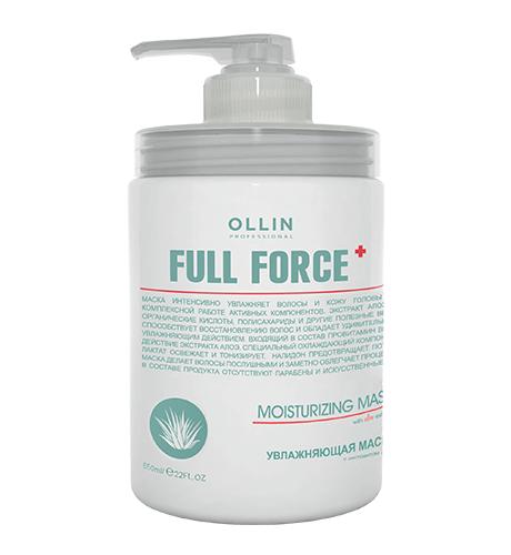 Ollin, Маска Full Force, увлажняющая с экстрактом алое, 650 млМаски для волос<br>Увлажняющая маска против перхоти с экстрактом алоэ<br>