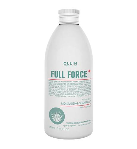 Ollin, Шампунь Full Force, увлажняющий против перхоти с экстр. алоэ, 300 млШампуни<br>Шампунь очищает, препятствует образованию перхоти и нормализует гидролипидный баланс<br>