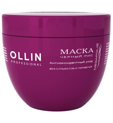 Ollin, Маска Megapolis, на основе черного риса, 500 млМаски для волос<br>Маска идеально подходит для тусклых, обезвоженных волос<br>
