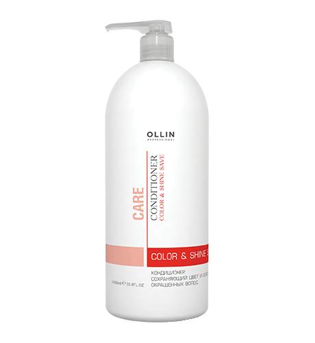 Ollin, Кондиционер Care, сохраняющий цвет и блеск окрашен. волос, 1000 млБальзамы и Кондиционеры<br>Сохраняет блеск и предотвращает вымывание цвета окрашенных волос<br>