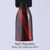 Nail Republic, Гель-лак кошачий глаз - Ruby Cat Collection №11 (10 мл.)