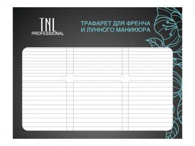 TNL, Трафарет для френча и лунного маникюра - Прямые линии (TNL Professional (Корея))