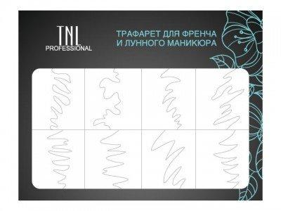TNL, Трафарет для френча и лунного маникюра - РосписьTNL Professional <br><br>
