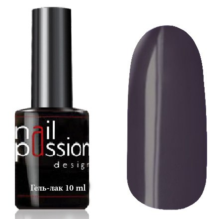 Nail Passion, Гель-лак - Мокрый асфальт 1203 (10 мл.)Nail Passion<br>Гель-лак,мокрый асфальт, эмалевый, плотный<br>