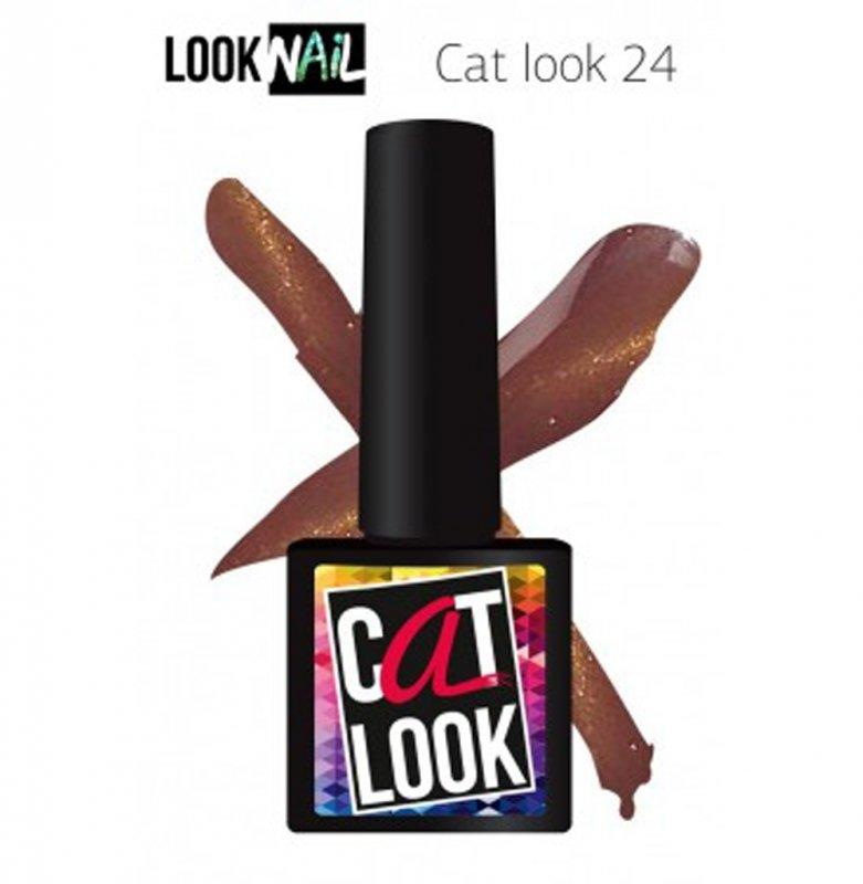 Look Nail, Cat Look - Кошачий глаз №24 (10 ml.)Look Nail<br>Гель-лак кошачий глаз, какао, с золотистым перламутром,плотный<br>