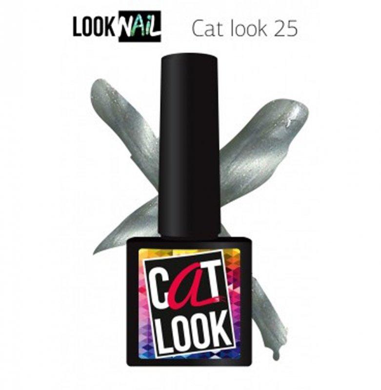 Look Nail, Cat Look - Кошачий глаз №25 (10 ml.)Look Nail<br>Гель-лак кошачий глаз, серо-серебряный, с перламутром,плотный<br>