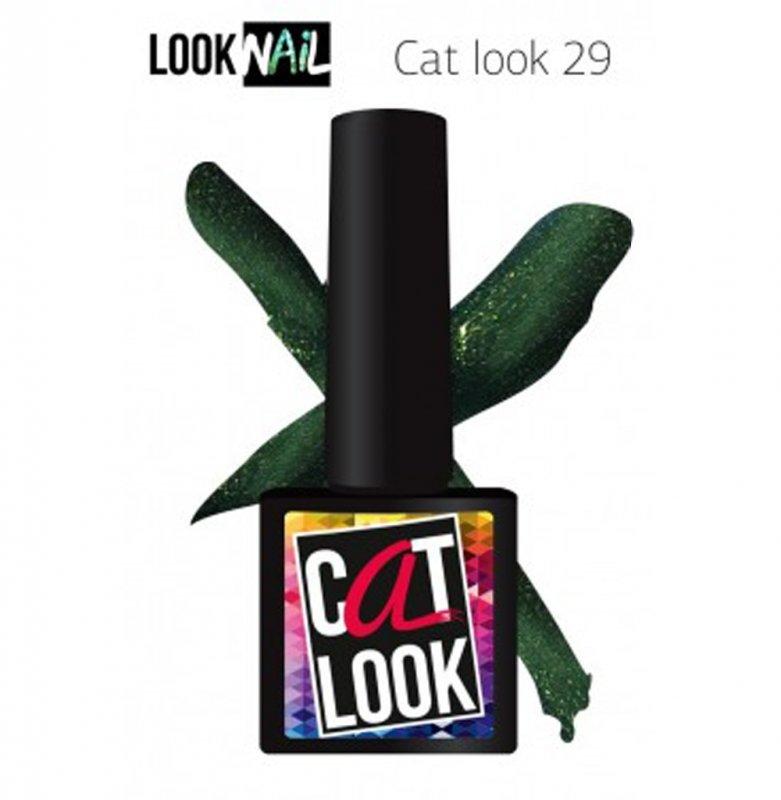 Look Nail, Cat Look - Кошачий глаз №29 (10 ml.)Look Nail<br>Гель-лак кошачий глаз, зеленый, с золотистыми блестками и перламутром,плотный<br>