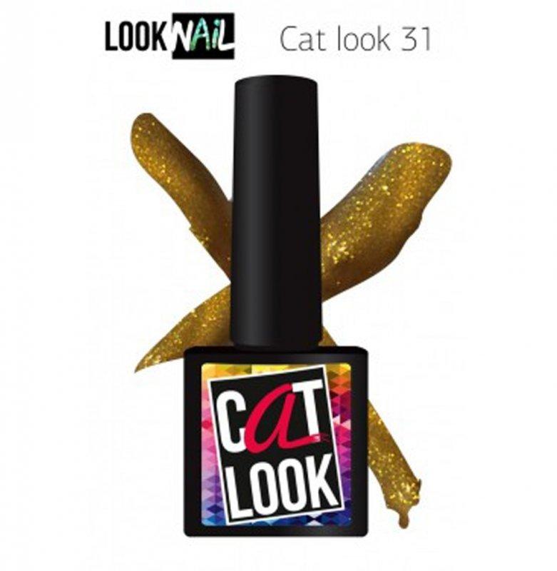 Look Nail, Cat Look - Кошачий глаз №31 (10 ml.)Look Nail<br>Гель-лак кошачий глаз, светлое золото, с блестками и перламутром,плотный<br>