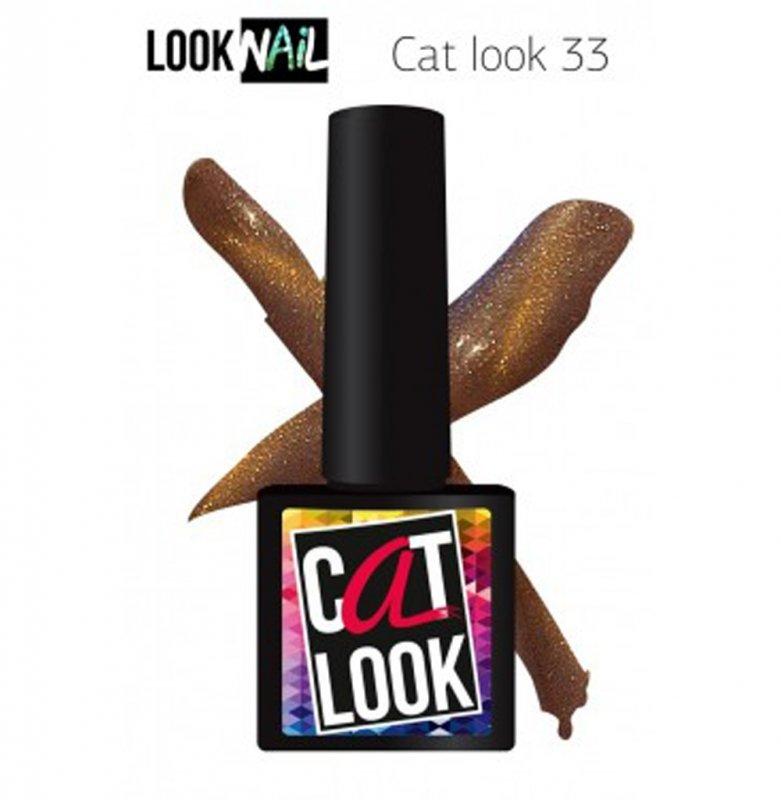 Look Nail, Cat Look - Кошачий глаз №33 (10 ml.)Look Nail<br>Гель-лак кошачий глаз, бронзовый, с блестками и перламутром,плотный<br>