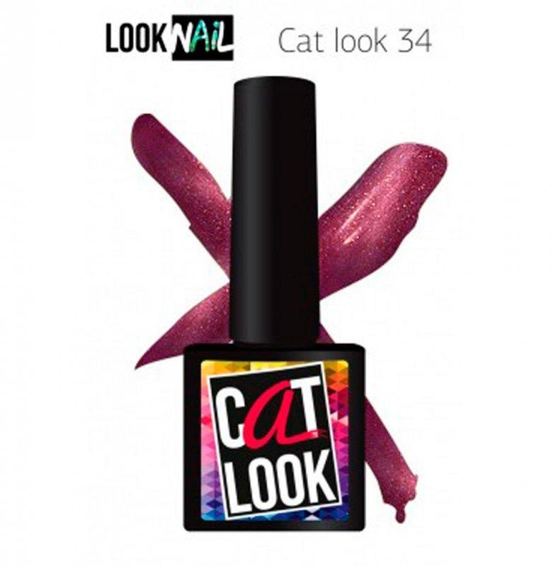 Look Nail, Cat Look - Кошачий глаз №34 (10 ml.)Look Nail<br>Гель-лак кошачий глаз, темный розовый, с блестками и перламутром,плотный<br>