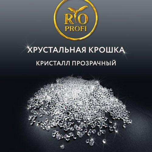 Rio Profi, Хрустальная крошка Кристалл прозрачныйСтразы<br>Хрустальная крошка прозрачная<br>