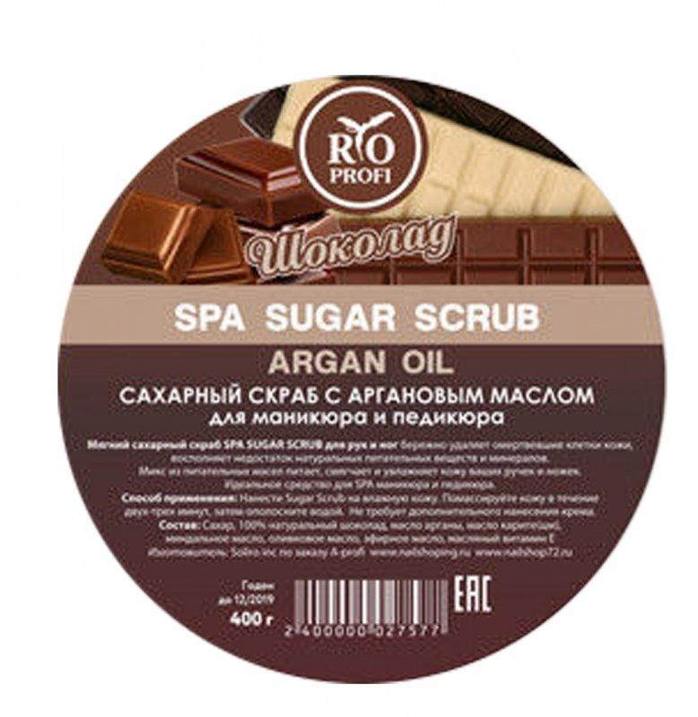 Rio Profi, SPA Сахарный скраб для маникюра и педикюра - Шоколад (400 гр.) (RIO Profi (Россия))