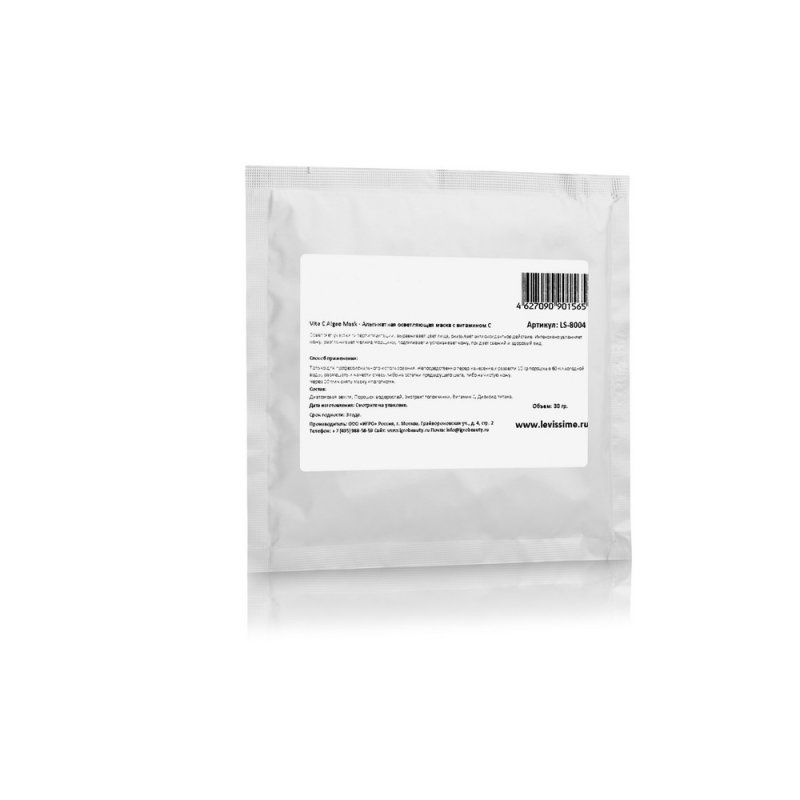 Igrobeauty, Альгинатная осветляющая маска с витамином С (30 гр.)