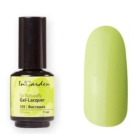 InGarden So Naturally, цвет №105 ФисташкаInGarden So Naturally<br>Гель-лак, кислотный, желто-салатовый, без блесток и перламутра, плотный,11 ml<br>
