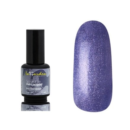 InGarden So Naturally, цвет №95 ТанзанитInGarden So Naturally<br>Гель-лак, фиолетовый металлик, перламутровый, плотный, 11 ml<br>
