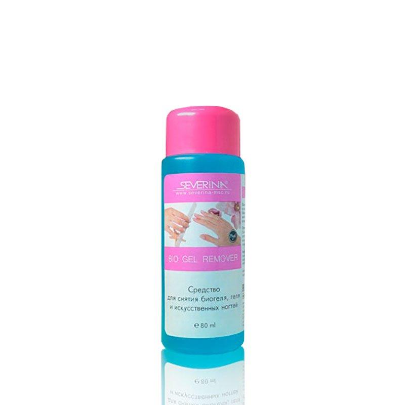 Severina, Bio Gel Remover - Жидкость для снятия биогеля (80 мл.)Жидкости для снятия<br>Оказывает ухаживающее действие на ногтевую пластину и кутикулу.<br>