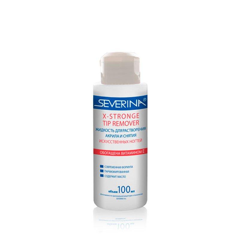 Severina, X-stronge Tip Remover - Жидкость для растворения акрила (100 мл.)Жидкости для снятия<br>Жидкость для растворения акрила и снятия искусственных ногтей (подходит для снятия гель-лака).<br>