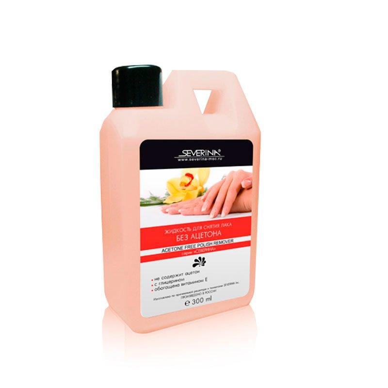 Severina, Жидкость для снятия лака без ацетона (300 мл.)Жидкости для снятия<br>Мягко и быстро удаляет лак, одновременно защищает ногтевую пластину.<br>