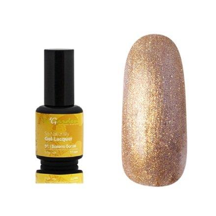 InGarden So Naturally, цвет №91 Золото боговInGarden So Naturally<br>Гель-лак, перламутровый с золотыми блестками, плотный, 11 ml<br>