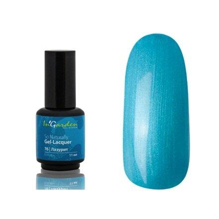 InGarden So Naturally, цвет № 76 ЛазуритInGarden So Naturally<br>Гель-лак, ярко-голубой, перламутровый, плотный, 11 ml<br>