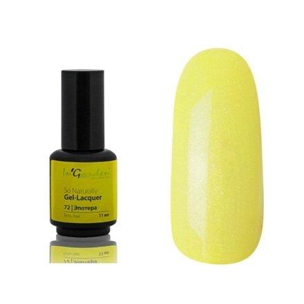 InGarden So Naturally, цвет № 72 ЭпотераInGarden So Naturally<br>Гель-лак, желтый холодного оттенка, с серебряным микроперламутром, плотный, 11 ml<br>