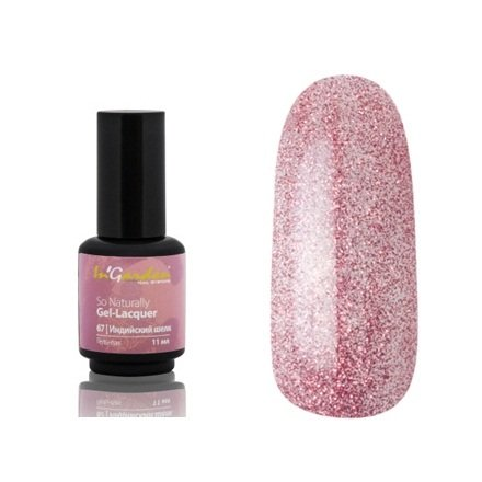 InGarden So Naturally, цвет № 67 Индийский ШелкInGarden So Naturally<br>Гель-лак, бледно-розовые микроблестки на прозрачной основе, плотный, 11 ml<br>